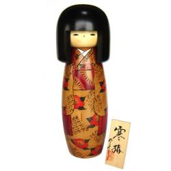 Japanese notepad, 20 sheets - YUZEN CHIYOGAMI -