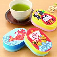 Our range of Japanese accessories
